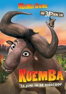 Khumba - Dutch Movie Poster (xs thumbnail)