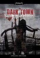 Uri dongne - German Movie Cover (xs thumbnail)
