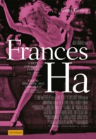 Frances Ha - Australian Movie Poster (xs thumbnail)