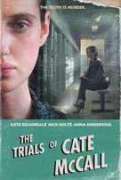 The Trials of Cate McCall - DVD cover (xs thumbnail)