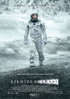 Interstellar - Turkish Movie Poster (xs thumbnail)