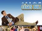 Cedar Rapids - Hungarian Movie Poster (xs thumbnail)