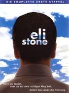 """Eli Stone"" - German DVD movie cover (xs thumbnail)"