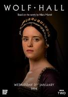 Wolf Hall - British Movie Poster (xs thumbnail)