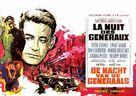 The Night of the Generals - Belgian Movie Poster (xs thumbnail)