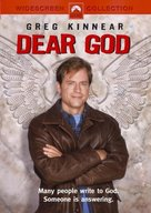 Dear God - DVD cover (xs thumbnail)