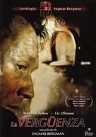 Skammen - Spanish DVD cover (xs thumbnail)