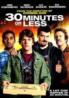 30 Minutes or Less - DVD movie cover (xs thumbnail)