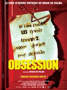 Obsession - French Re-release poster (xs thumbnail)