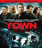 The Town - Japanese Blu-Ray movie cover (xs thumbnail)