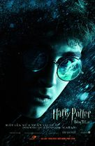 Harry Potter and the Half-Blood Prince - Vietnamese Movie Poster (xs thumbnail)