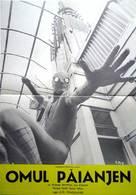 Spider-Man Strikes Back - Romanian Movie Poster (xs thumbnail)