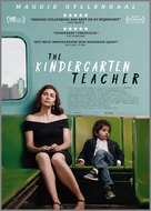 The Kindergarten Teacher - Swedish Movie Poster (xs thumbnail)
