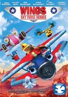 Ot vinta 3D - DVD movie cover (xs thumbnail)