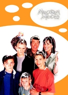 """Malcolm in the Middle"" - Italian Movie Poster (xs thumbnail)"
