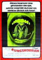 SSSSSSS - Swedish Movie Poster (xs thumbnail)