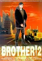 Brat 2 - Movie Poster (xs thumbnail)