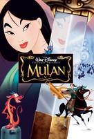Mulan - DVD movie cover (xs thumbnail)