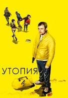 """Utopia"" - Russian Movie Poster (xs thumbnail)"