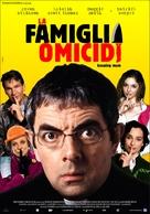 Keeping Mum - Italian Movie Poster (xs thumbnail)
