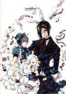 """Kuroshitsuji"" - Japanese Movie Cover (xs thumbnail)"