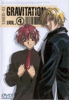 Gravitation - Japanese DVD cover (xs thumbnail)