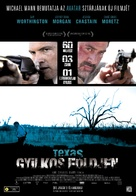 Texas Killing Fields - Hungarian Movie Poster (xs thumbnail)