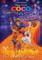 Coco - Portuguese Movie Poster (xs thumbnail)