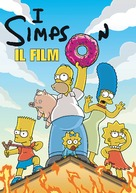 The Simpsons Movie - Italian Movie Poster (xs thumbnail)