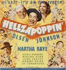 Hellzapoppin - Movie Poster (xs thumbnail)