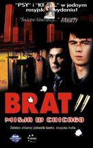 Brat 2 - Polish VHS movie cover (xs thumbnail)