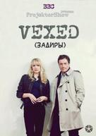 """""""Vexed"""" - Russian DVD cover (xs thumbnail)"""