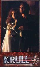 Krull - German VHS movie cover (xs thumbnail)