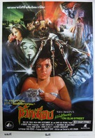 A Nightmare On Elm Street - Thai Movie Poster (xs thumbnail)