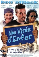 Glory Daze - French DVD cover (xs thumbnail)