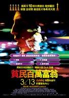 Slumdog Millionaire - Taiwanese Movie Poster (xs thumbnail)