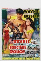 Wake of the Red Witch - Belgian Movie Poster (xs thumbnail)