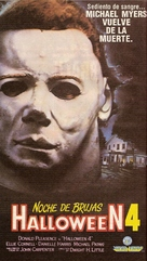 Halloween 4: The Return of Michael Myers - Argentinian VHS movie cover (xs thumbnail)