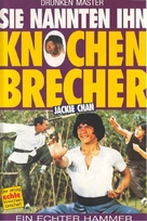 Drunken Master - German Movie Cover (xs thumbnail)