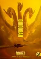 Godzilla: King of the Monsters - Hungarian Movie Poster (xs thumbnail)