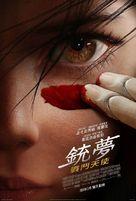Alita: Battle Angel - Hong Kong Teaser poster (xs thumbnail)
