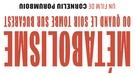 Când se lasa seara peste Bucuresti sau metabolism - French Logo (xs thumbnail)