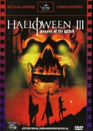 Halloween III: Season of the Witch - German DVD cover (xs thumbnail)