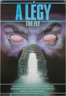 The Fly - Hungarian Movie Poster (xs thumbnail)