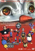 Pinocchio 3000 - Hong Kong poster (xs thumbnail)