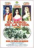 Raintree County - Spanish Movie Poster (xs thumbnail)