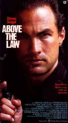 Above The Law - Movie Cover (xs thumbnail)