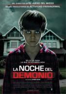 Insidious - Argentinian Movie Poster (xs thumbnail)