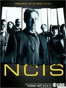 """Navy NCIS: Naval Criminal Investigative Service"" - Movie Poster (xs thumbnail)"