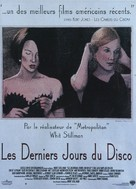 The Last Days of Disco - French Movie Poster (xs thumbnail)